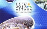 Шесть омских компаний едут на ЭКСПО – 2017 в Астану