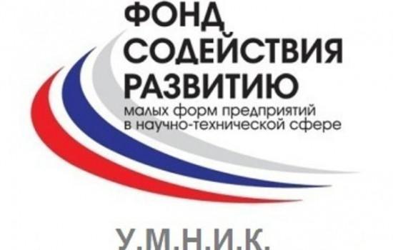 Открытие школы УМНИК — 2017 в Омской области