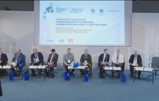 МИБИ принял участие в Международной конференции «Образование и мировые города: Третья миссия университета и студенты»