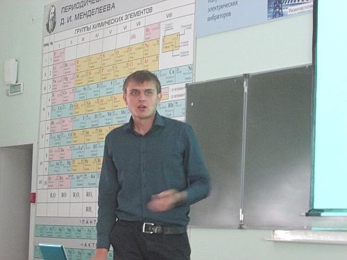 Влад Бойко