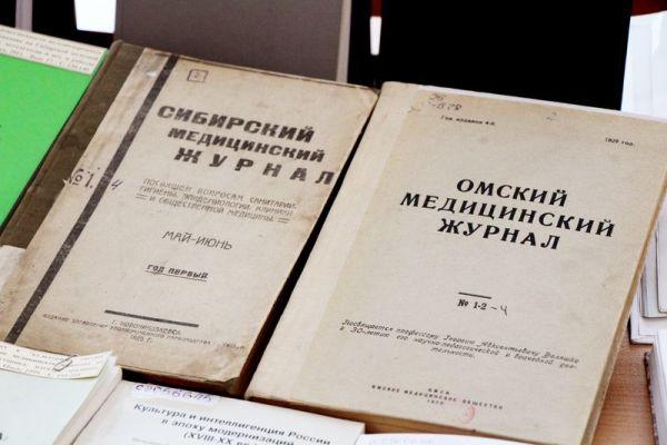 Выставка книг медиц
