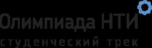 Логотип-ОНТИ_Студтрек