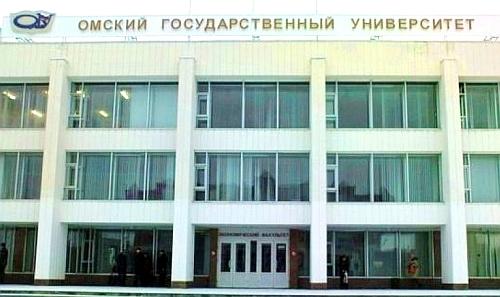 ОмГУ 1-й корпус_