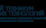 Заседание Совета по промышленности и предпринимательству при Мэре города Омска на базе Омского техникума высоких технологий машиностроения
