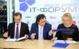 V Международный ИТ – Форум в Омске