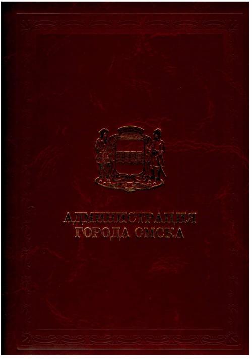 Поздравление ВВ Лизунову с 75-летием_от_мэра_page-0001