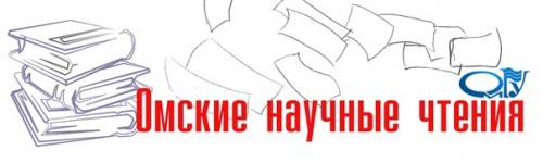 Символ ОНЧ
