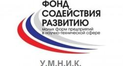 Фонд УМНИК