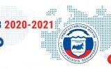 Участие в работе Круглого стола Всероссийского форума стратегов