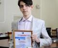 Конкурс «Электронное черчение» в городе Омске