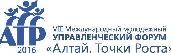 С 5 по 11 июня пройдет молодежный форум «Алтай. Точки роста — 2016»