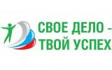 МИБИ на VII региональном форуме предпринимателей «Свое дело — твой успех»