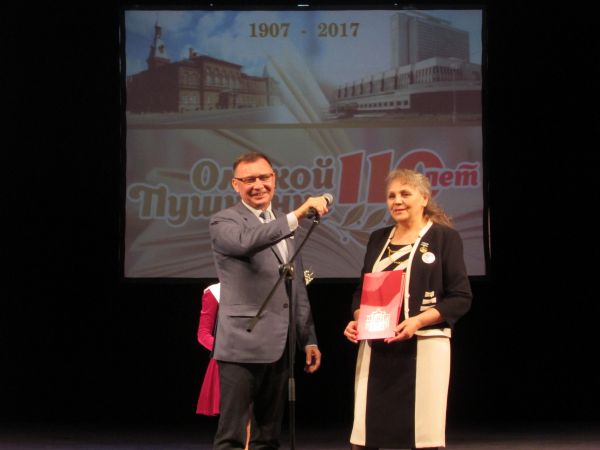 10_Половинко и Пономарева