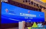 Российские стартапы смогут презентовать свои проекты китайским инвесторам и партнерам