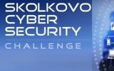 Конкурс инновационных проектов в сфере кибербезопасности Skolkovo Cybersecurity Challenge 2018-2019 г
