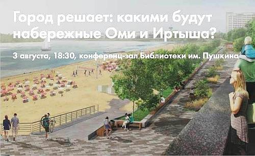 3 августа 2017_Пушкинка