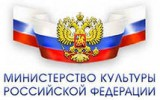 Конкурс 2018 на присуждение 100 грантов Президента РФ для поддержки творческих проектов общенационального значения в области культуры и искусства