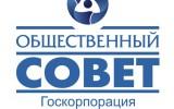 Конкурс по разработке и реализации социально значимых проектов 2018 года