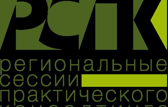30.06 — 01.07 2016 г. в МИБИ пройдет Региональная Сессия Практического Консалтинга!