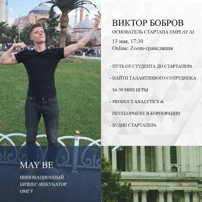 Victor_Bobrov