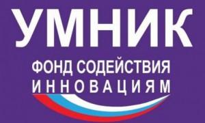 Приглашаем принять участие в программе «Умник-Сбербанк»