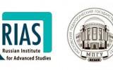 Международный конкурс 2019 года на получение грантов для проведения научно-исследовательских работ