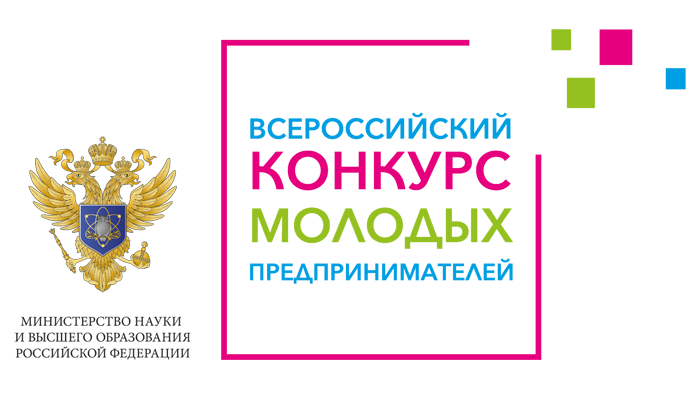 cropped-Лого-двойное