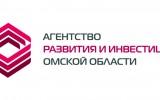 Форум ″Траектория развития. Омск 2020″