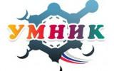 С 10 августа 2016г. начался прием заявок на второй полуфинал конкурса «УМНИК» 2016