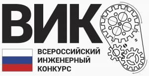 rus_big_logo_d9ba196b5623dc98e74e23ca1308f8244202d99a[1]