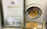 Начинается прием заявок на участие в городском конкурсе «Лучшее предприятие малого и среднего бизнеса»