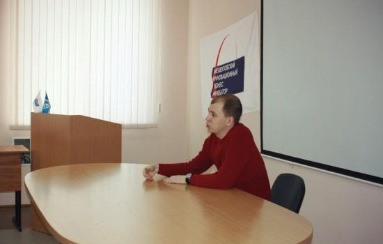 14 декабря в МИБИ состоялась встреча с Павлом Поминовым